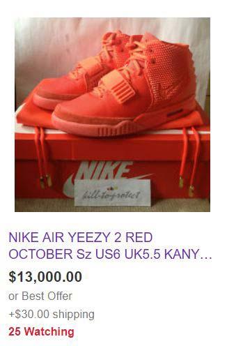 Kanye West's Nike Yeezy