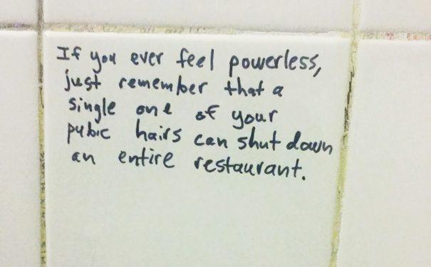 bathroom wall wisdom